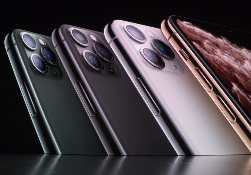 iPhone 11转换插头