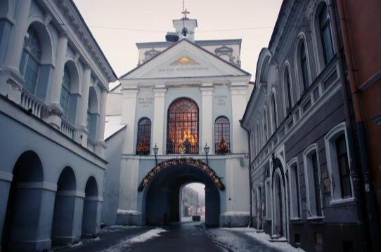 立陶宛旅行转换器