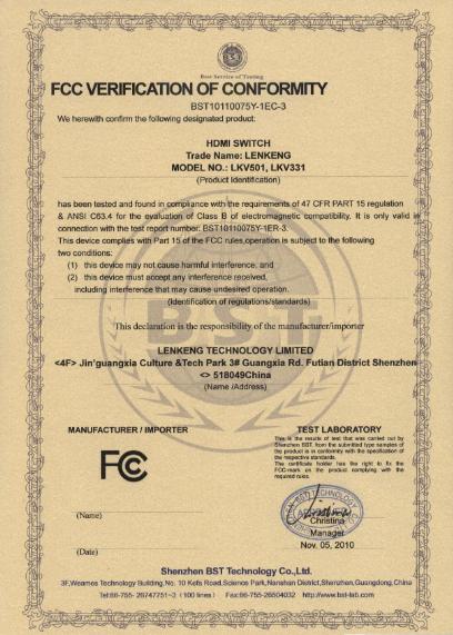 插头转换器FCC证书