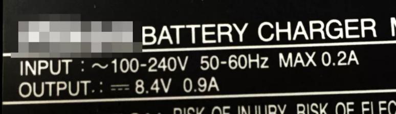 充电器参数
