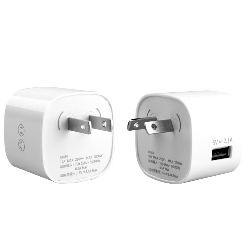 USB转换插头