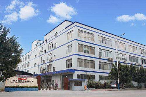 广州万浦电器有限公司专业的转换插头厂家
