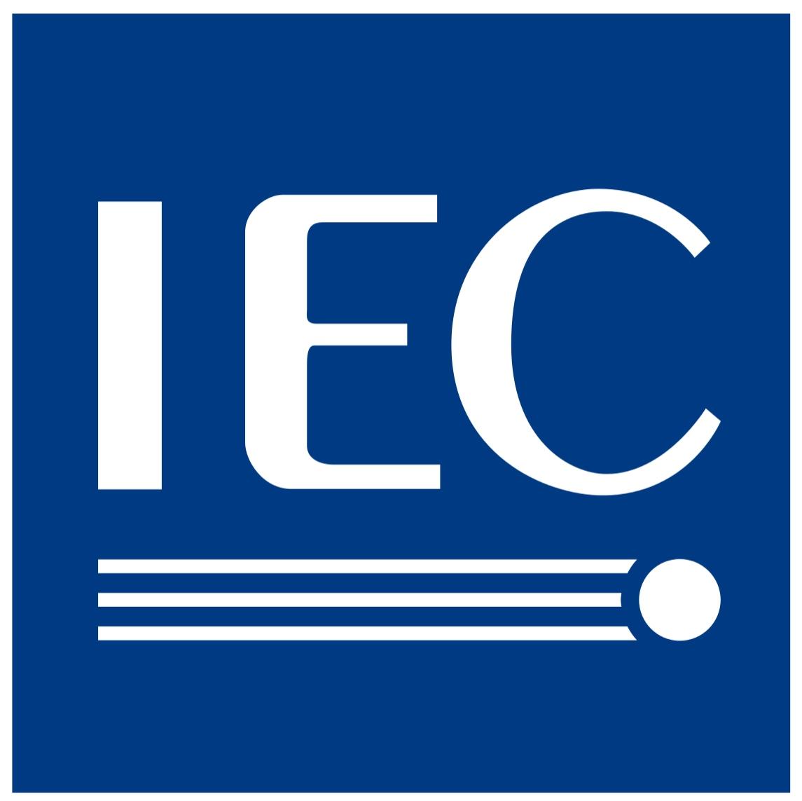 IEC标准