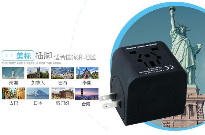 台湾转换插座